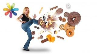 Как отказаться от сладкого и похудеть на 4 кг за три недели – Все буде добре. Выпуск 898 от 18.10.16