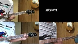 Aya Hirano-super driver【涼宮ハルヒの憂鬱】guitar&bass cover.