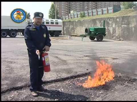 Навыки работы с огнетушителем