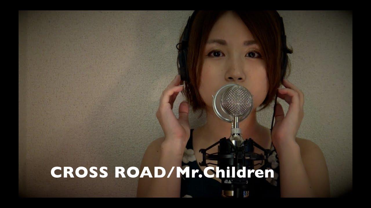 ミスチル クロス ロード