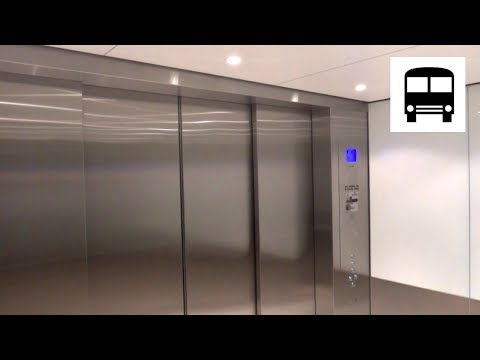 Myers, Canberra Centre - Johns Perry Traction/Freight Elevator