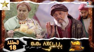 Babak  Ali     n 18