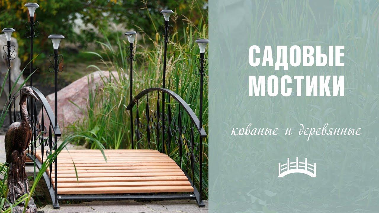 Арка садовая деревянная 1500х440х2200 мм. Тип: арка; материал:. Арка садовая декоративная для вьющихся растений, 227 х 128 см palisad 69123.