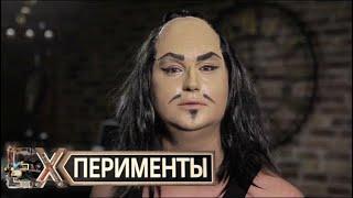 EХперименты с Антоном Войцеховским. Новый сезон. Анонс