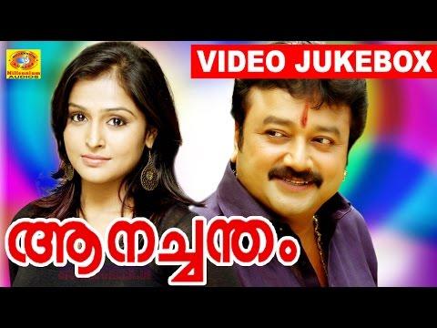 malayalam film aanachandam song