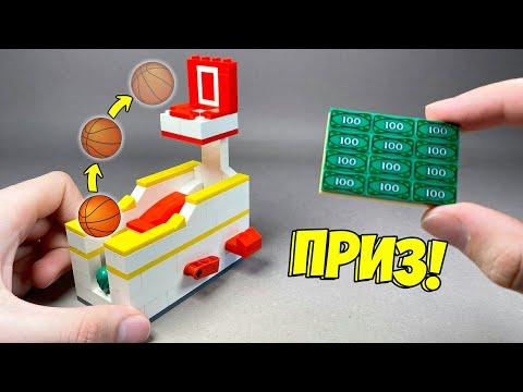 Игровой автомат тир из лего бесплатно игры игровые автоматы симуляторы