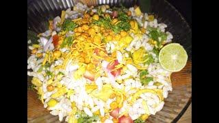 Sukha Bhel Recipe | Dry Bhel Recipe | Street Food Recipe | Mumbai Style Chaat Recipe | By My RECIPES