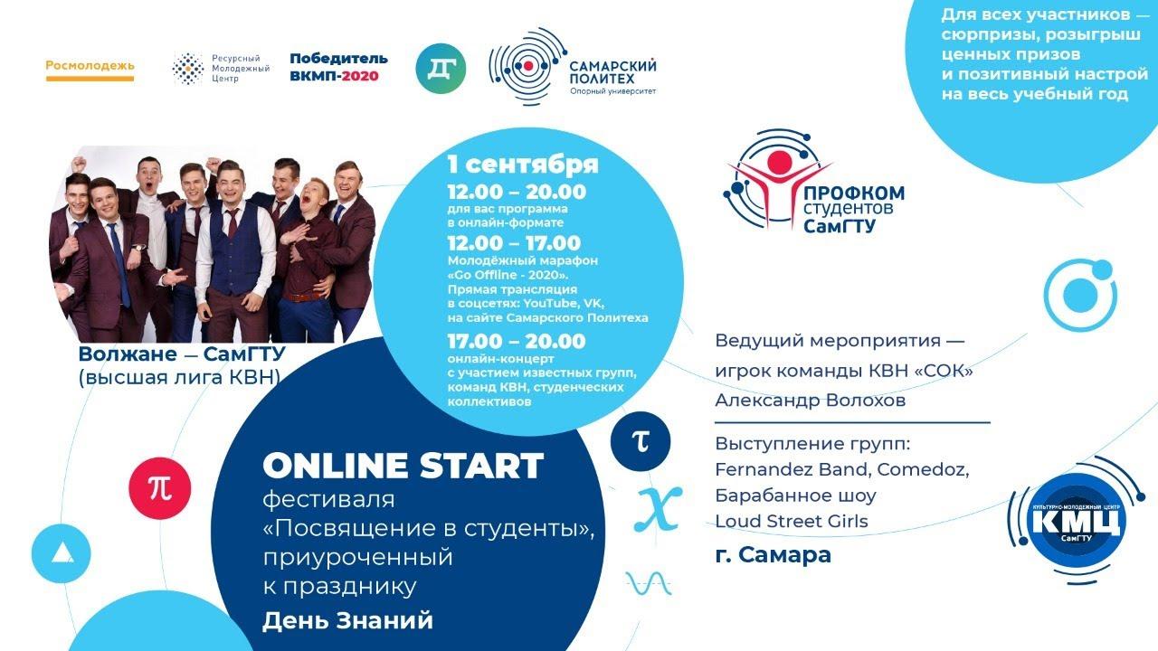 Работа для студентов девушек самара вебкам студия москва для девушек