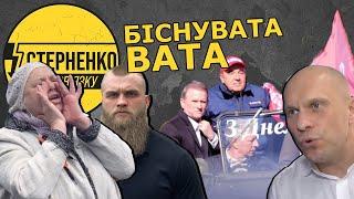 Ватний треш та угар 9 травня. Як Україною ходили кремлівські полки ОПЗЖ та інших зрадників