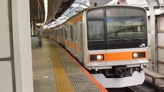 中央線209系1000番台トタ82編成東京駅発車!※発車メロディーあり