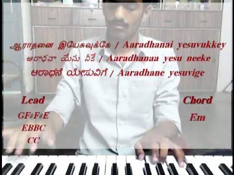 Neer Sonnal Pothum/Neenu Haeluva Haage/Aaradhana Yesu Neeke Christian Song