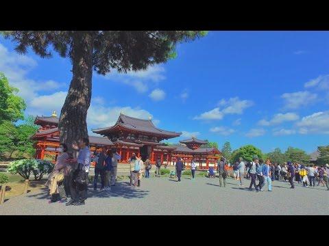 宇治 Uji - Kyoto, Japan