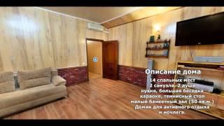 Коттедж в Сельвачево(, 2015-07-13T22:52:31.000Z)
