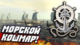Total War: Attila  Карфаген (Исторические битвы)
