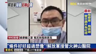 武漢肺炎大陸超過24426例 共493人喪命