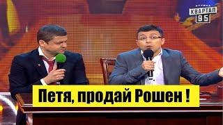 Коломойский троллит Порошенко - Этот номер Порвал Зал До Слез