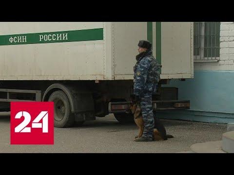 В тюрьмах ввели карантин - Россия 24