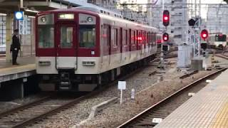 ◆2両編成 快速急行 三ノ宮行き??? 近鉄車輌 阪神電車 尼崎駅◆
