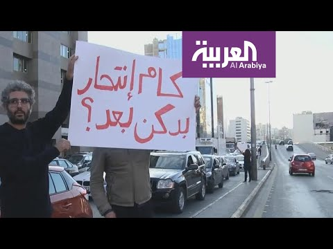 لبنان.. حالة انتحار رابعة  - نشر قبل 55 دقيقة