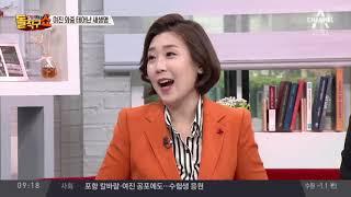 """""""안전하게 한마음""""…'지진연기' 수능 오늘 시행 thumbnail"""
