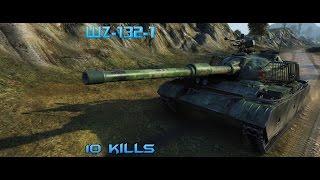 World of Tanks WZ-132-1 | 6.490 DMG | 10 kills | 1.488 EXP - Abbey