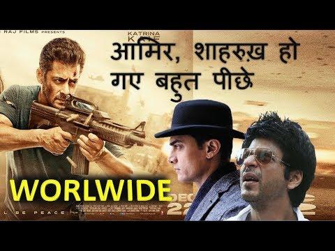 Salman Khan Movie Tiger Zinda Hai Box Office Collection 2017-18