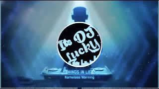 DJ vibration Shyama Tere Charno Ki Radhe Tere Charno Ki Raghu bole toh Mil Jaye   Deepak Kumar
