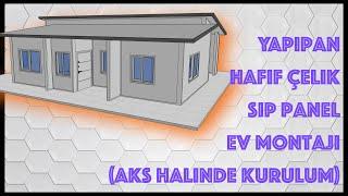 Hafif Çelik SIP Panel Ev Animasyonu, Steel SIP Panel House Installation Animation