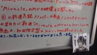 アイメタル ウエルカムボードS.No521 野田洋次郎ソロ! お気軽にお立ち...