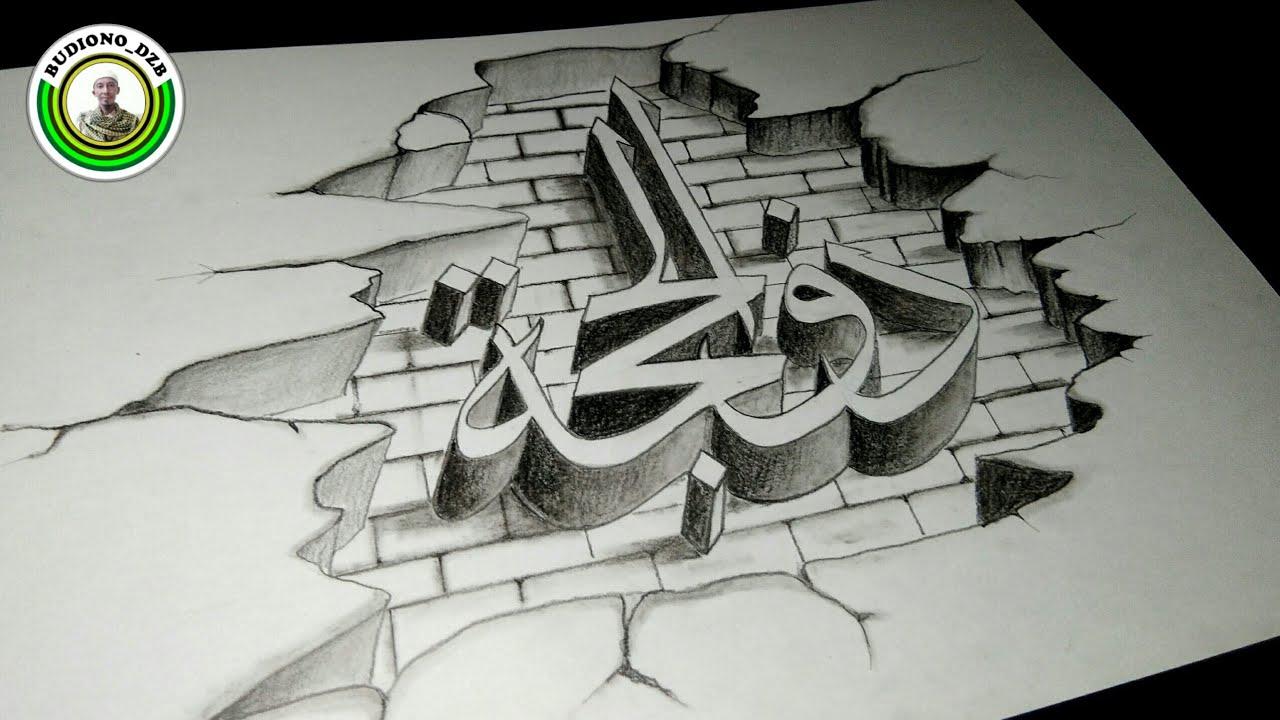 Cara Mudah Menggambar Kaligrafi 3d Dengan Pinsil Arabic Calligraphy Youtube