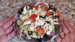 Салат с пекинской капустой!Очень вкусный и полезный салатик👍👍👍ПП салат.