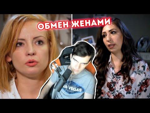 БРАТИШКИН СМОТРИТ - ОБМЕН ЖЕНАМИ   10 ВЫПУСК   АРМАВИР - БАТУМИ