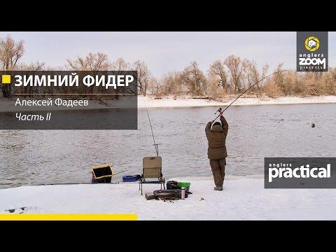английская рыбалка видео