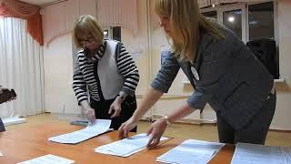 Подсчет голосов на выборах президента РФ 19 марта 2018 года