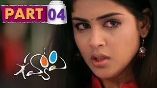 Happy Telugu Full Movie || Allu Arjun,  Genelia  || Part  4