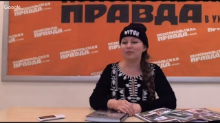 Писательница Лада Лузина