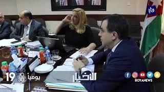 المجلس الاعلى للسكان يقر وثيقة سياسات الفرصة السكانية المحدثة - (6-10-2017)
