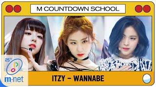 Download lagu [ITZY - WANNABE] MCD School Special | M COUNTDOWN 200402 EP.659