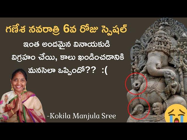 1121 Years of Beautiful Ganesh Statue in Hoysaleswara Temple Kanrnataka | Kokila Manjula Sree