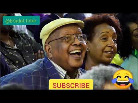 ፍራሽ አዳሽ በተስፋሁን ከበደ አስቂኝ ድራማዊ ትእይንት Ethiopian comedy