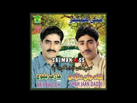 Shahjan Dawoodi & Arif Baloch 2018 Album 02 - Dil Wata Mufta (Mumtaz Yousuf)