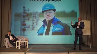Роман Масленников  на конференции Х2 Бизнес.