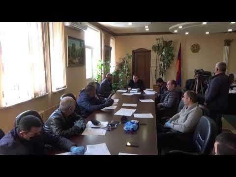 09.04.2020թ. Ստեփանավան համայնքի ավագանու արտահերթ