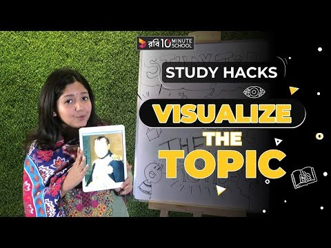 Visualize the Topic for Study Effectively (Study Hacks)
