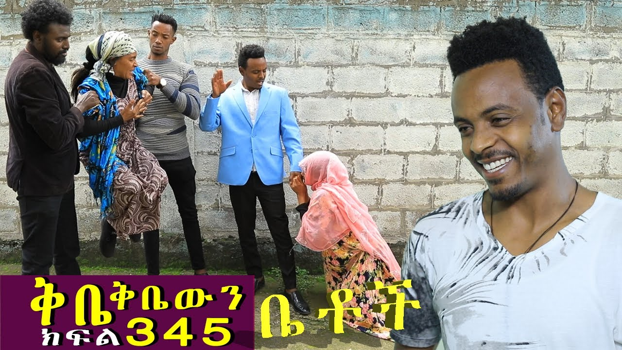 """Betoch 