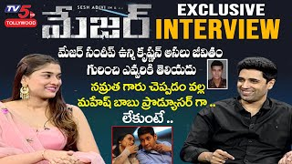 Major Movie Team Exclusive Interview with TV5 | Adivi Sesh | Saiee Manjrekar | TV5 Tollywood