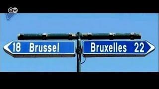 Брюссель -- цитадель евростандартов и город-хаос(Евростандарты разрабатывают в Брюсселе. Именно там, например, определяют размеры овощей и фруктов, поступа..., 2013-10-04T10:26:02.000Z)