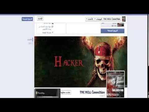 اسهل طريقة لختراق الفيس بوك بنظام كالي لينكس
