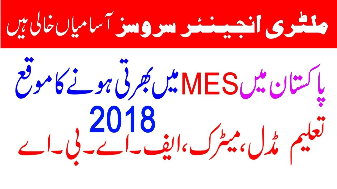 Www.mes.gov.in Application Form 2016 Pdf