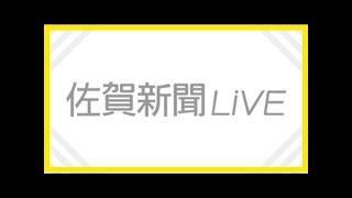 日本の司法取引、6月1日導入へ 近く閣議決定 thumbnail